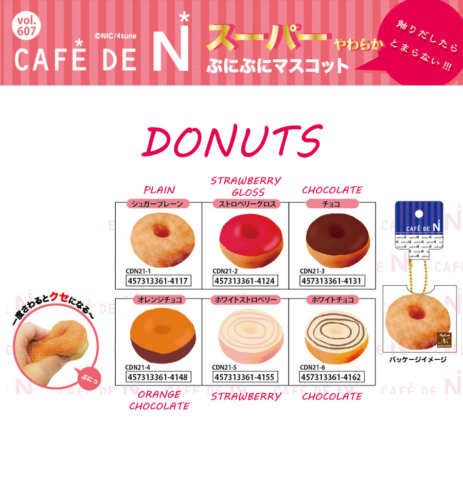 Cafe De N Strawberry Squishy : Cafe De N - Donuts - Squishy Japan