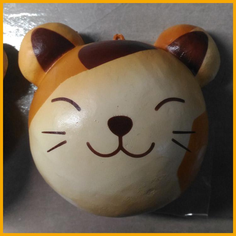 Squishy Animal Balls : Punimaru Animal Ball - Squishy Japan