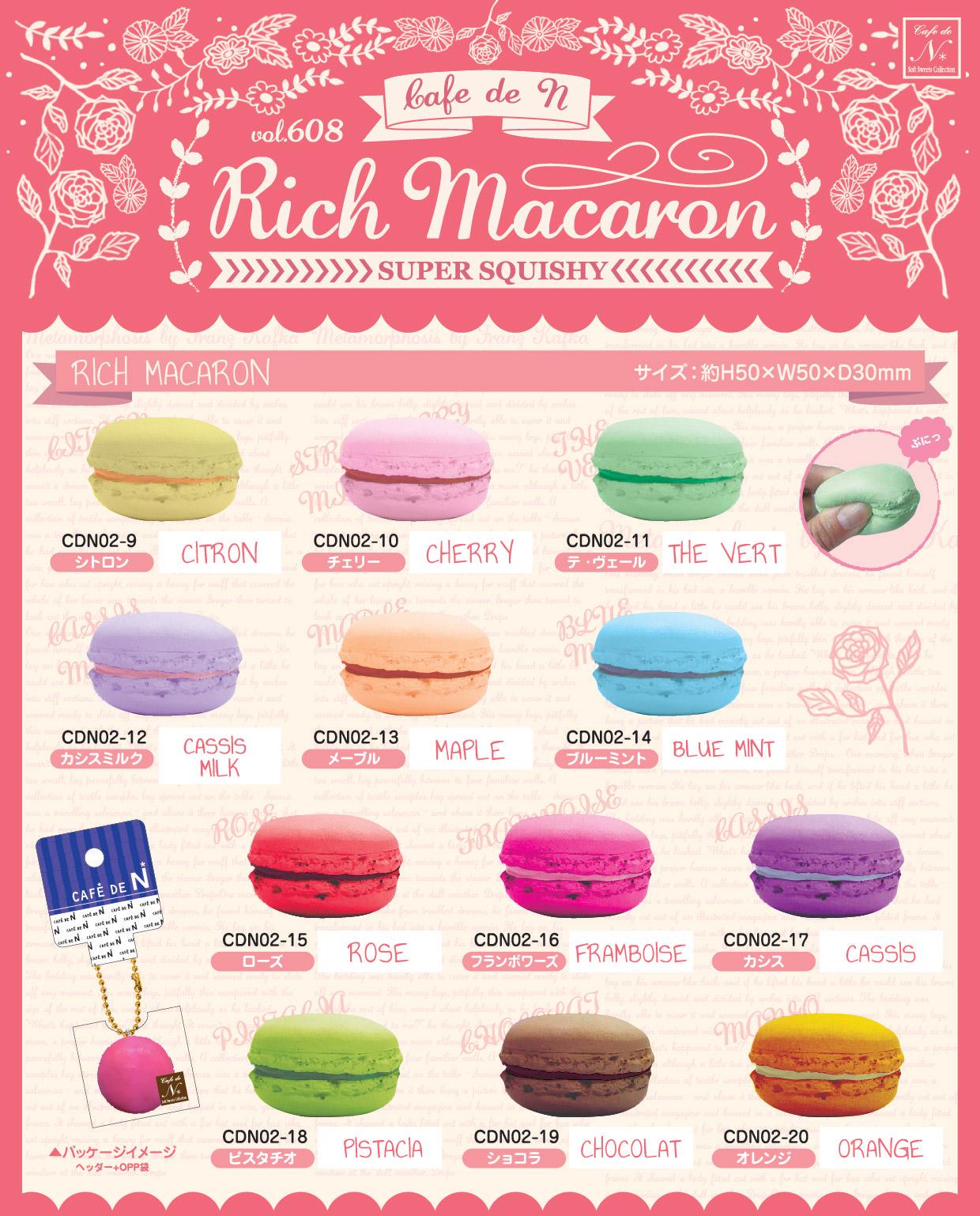 Cafe De N - Rich Macaron - Squishy Japan